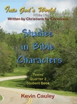 96 dpi 1.5 x 2 Studies in Bible Characters Cover 2nd Qtr